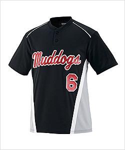 5282c1acd3fd85 Baseball   Softball   Coaches